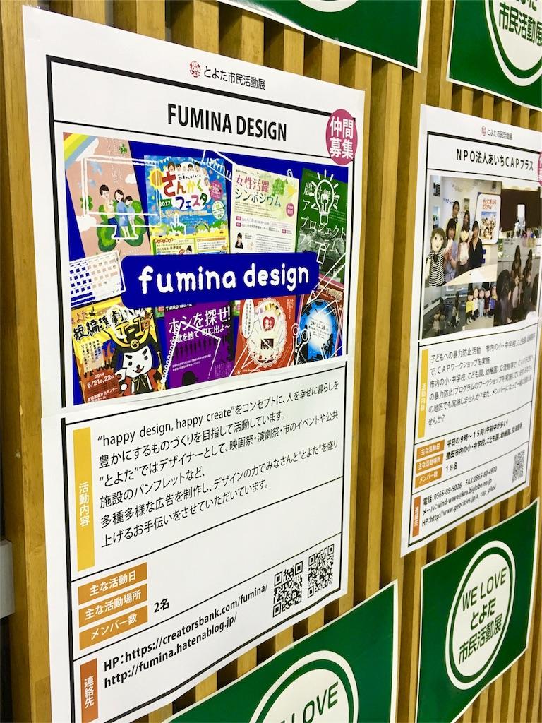 f:id:happy-design:20180226104630j:image