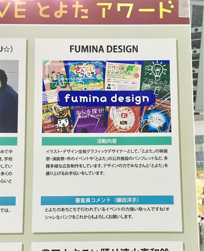 f:id:happy-design:20180226104755j:image