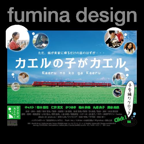 f:id:happy-design:20180611213455p:plain