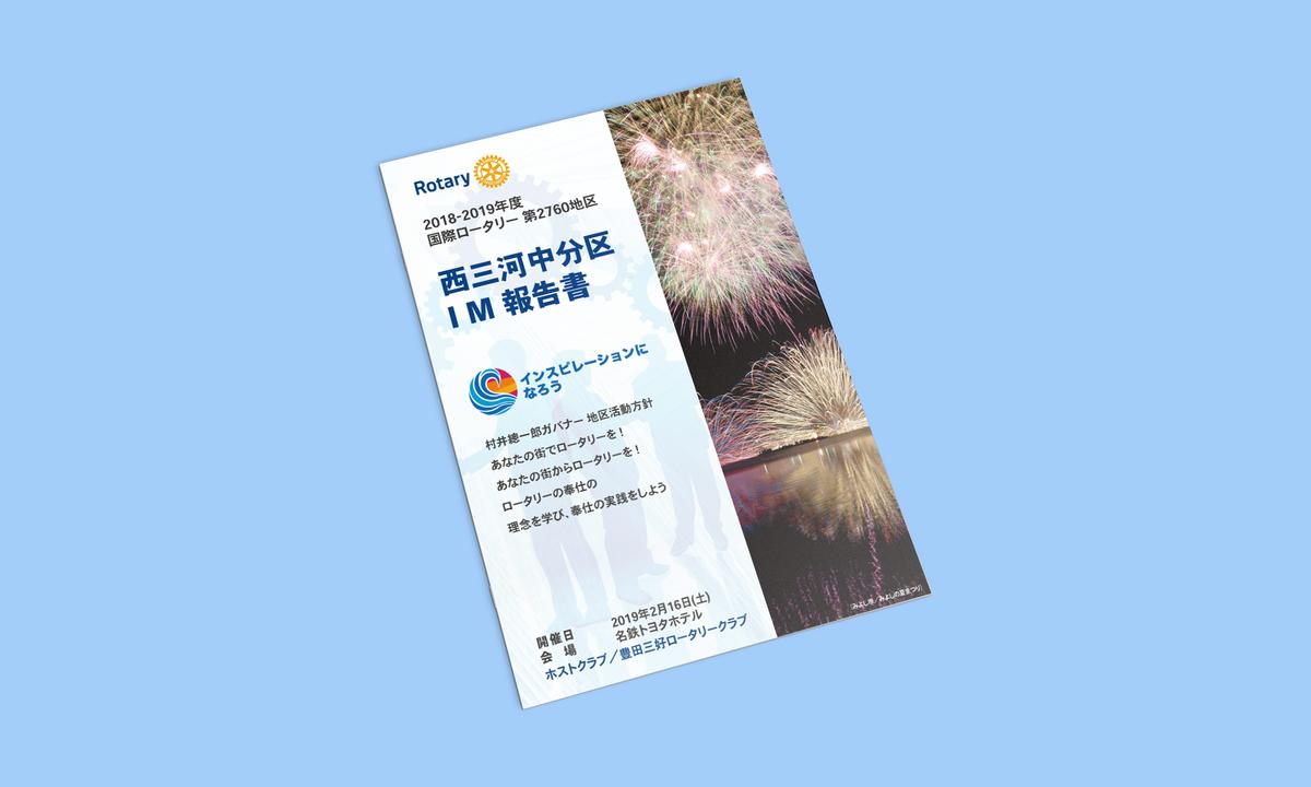 f:id:happy-design:20190705201140p:plain