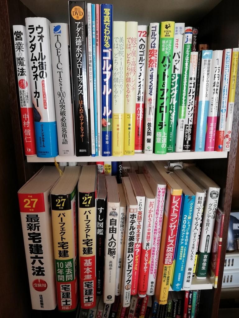 f:id:happy-ichiro:20190202115631j:plain