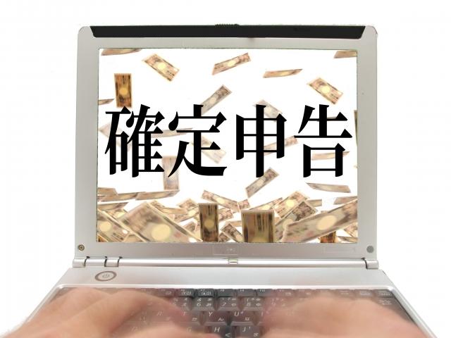 f:id:happy-ichiro:20190206030349j:plain