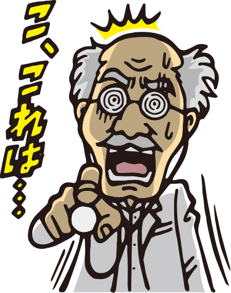 f:id:happy-ichiro:20190811203718j:plain