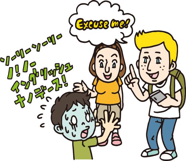 f:id:happy-ichiro:20190902003628j:plain