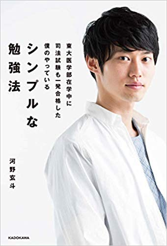 f:id:happy-ichiro:20190904044838j:plain