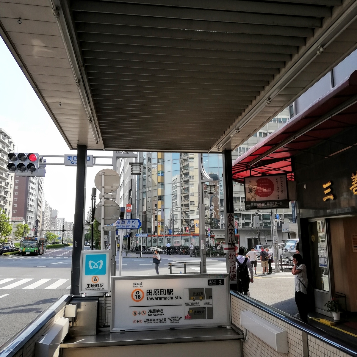 東京メトロ地下鉄銀座線田原町駅