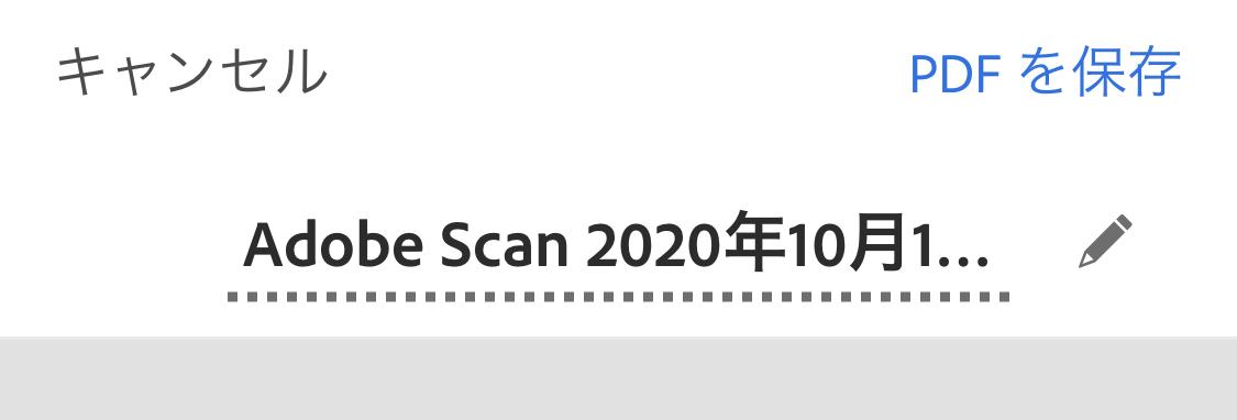 f:id:happy-it:20201017071911j:plain