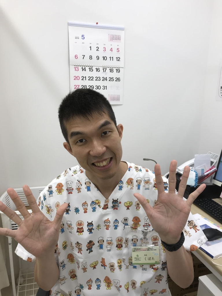 f:id:happy-kubota:20190225050626j:plain