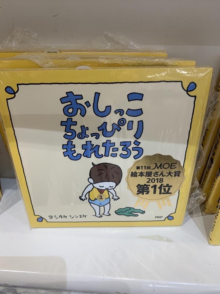 f:id:happy-kubota:20190227053109j:plain