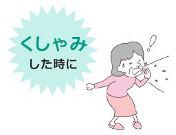 f:id:happy-kubota:20190521053008p:plain