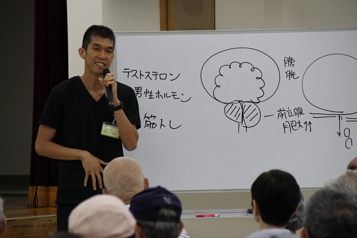 f:id:happy-kubota:20190530055335j:plain
