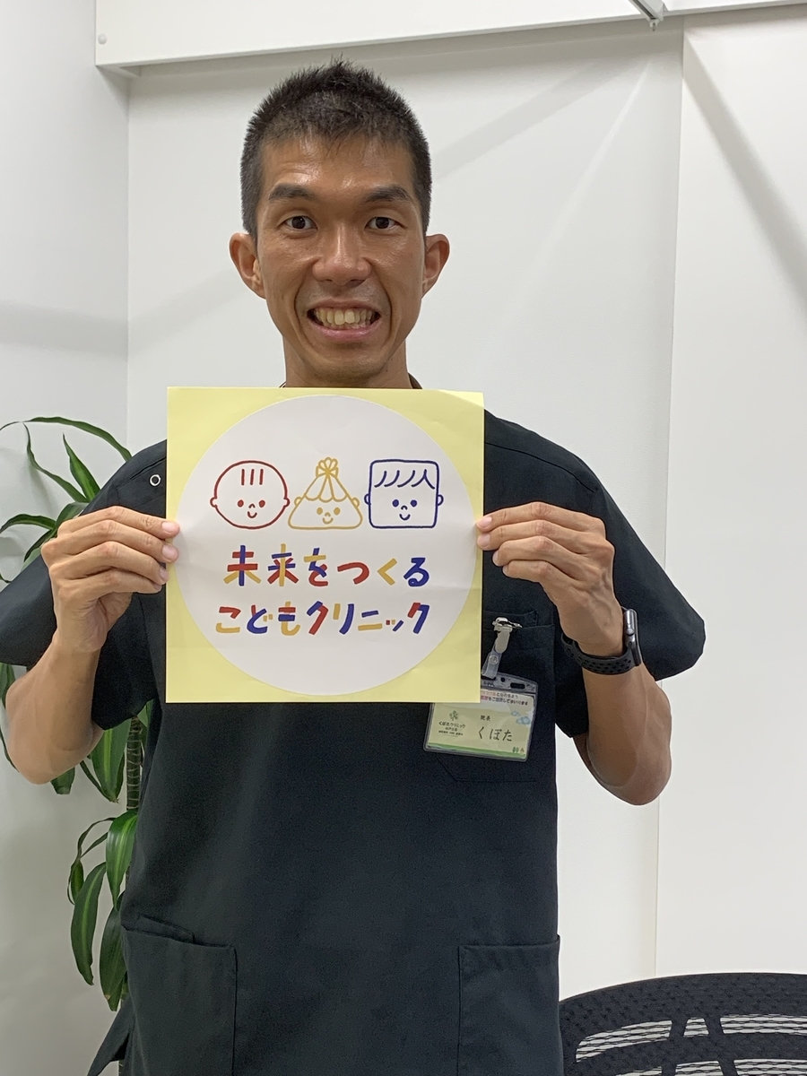 f:id:happy-kubota:20190629055617j:plain