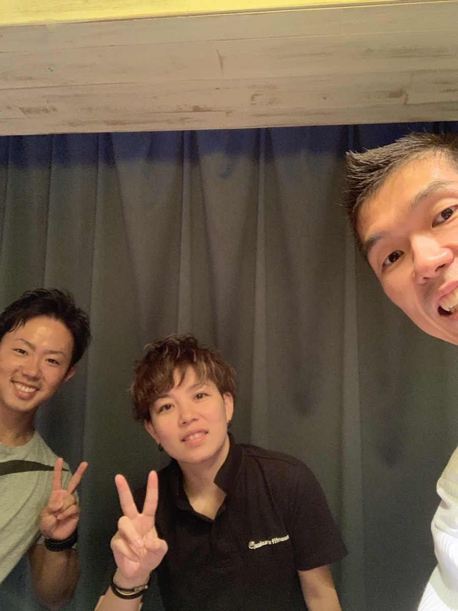 f:id:happy-kubota:20190701051710j:plain