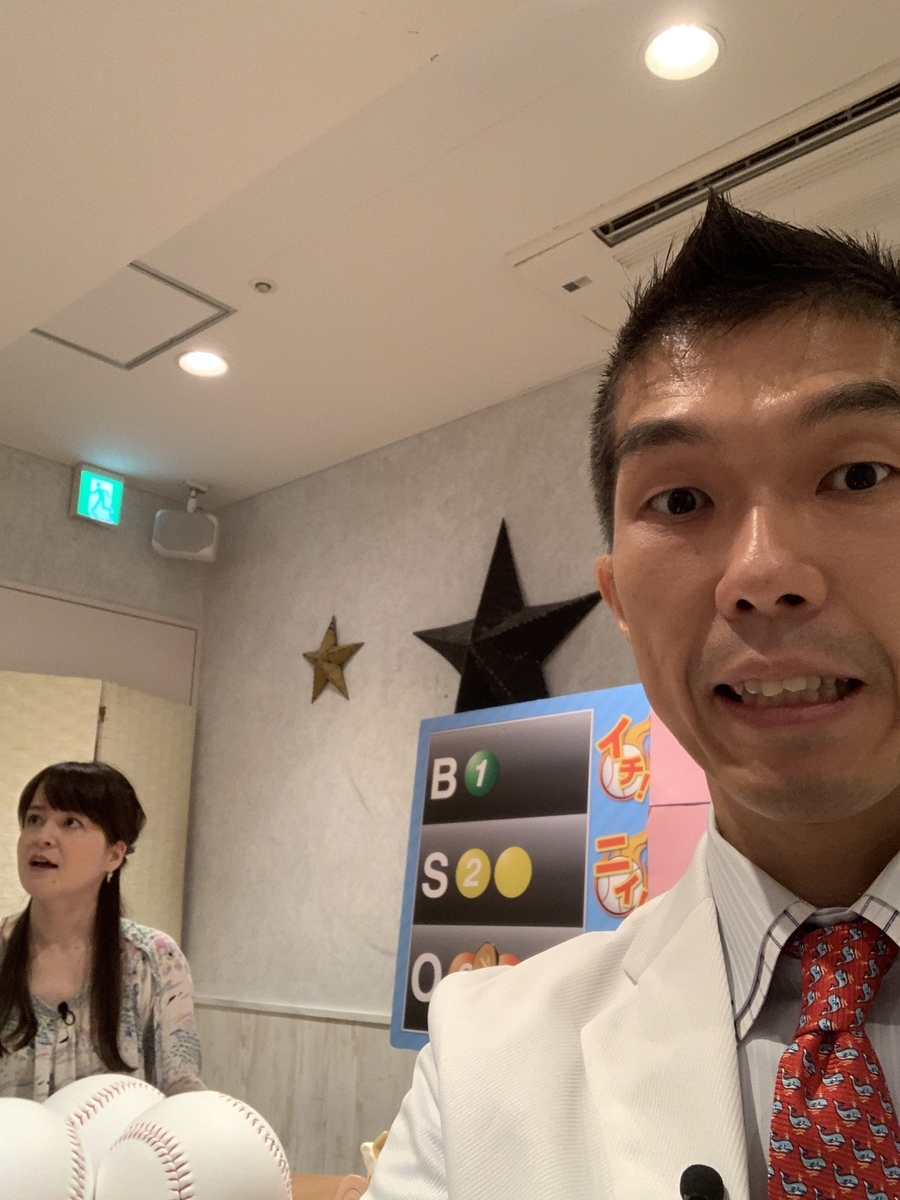 f:id:happy-kubota:20190704052400j:plain