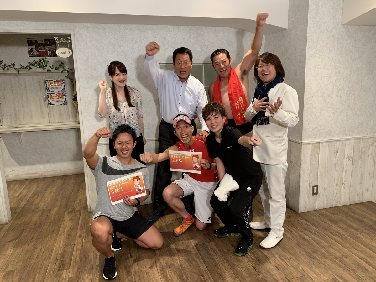 f:id:happy-kubota:20190707060008j:plain