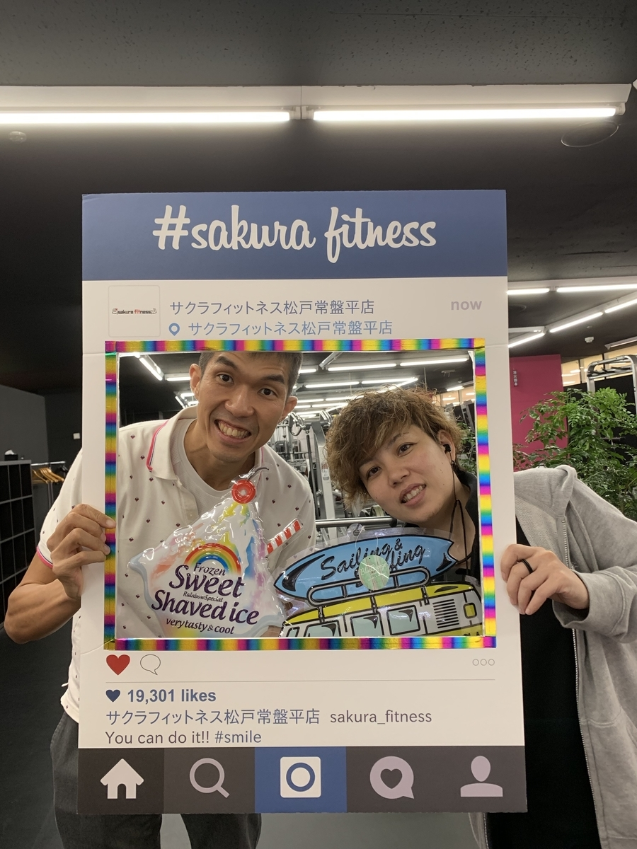 f:id:happy-kubota:20190727060209j:plain