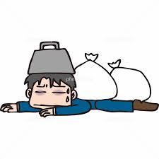 f:id:happy-kubota:20191029060537p:plain