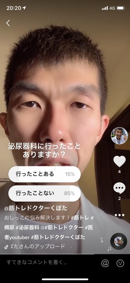 f:id:happy-kubota:20191030053650j:plain