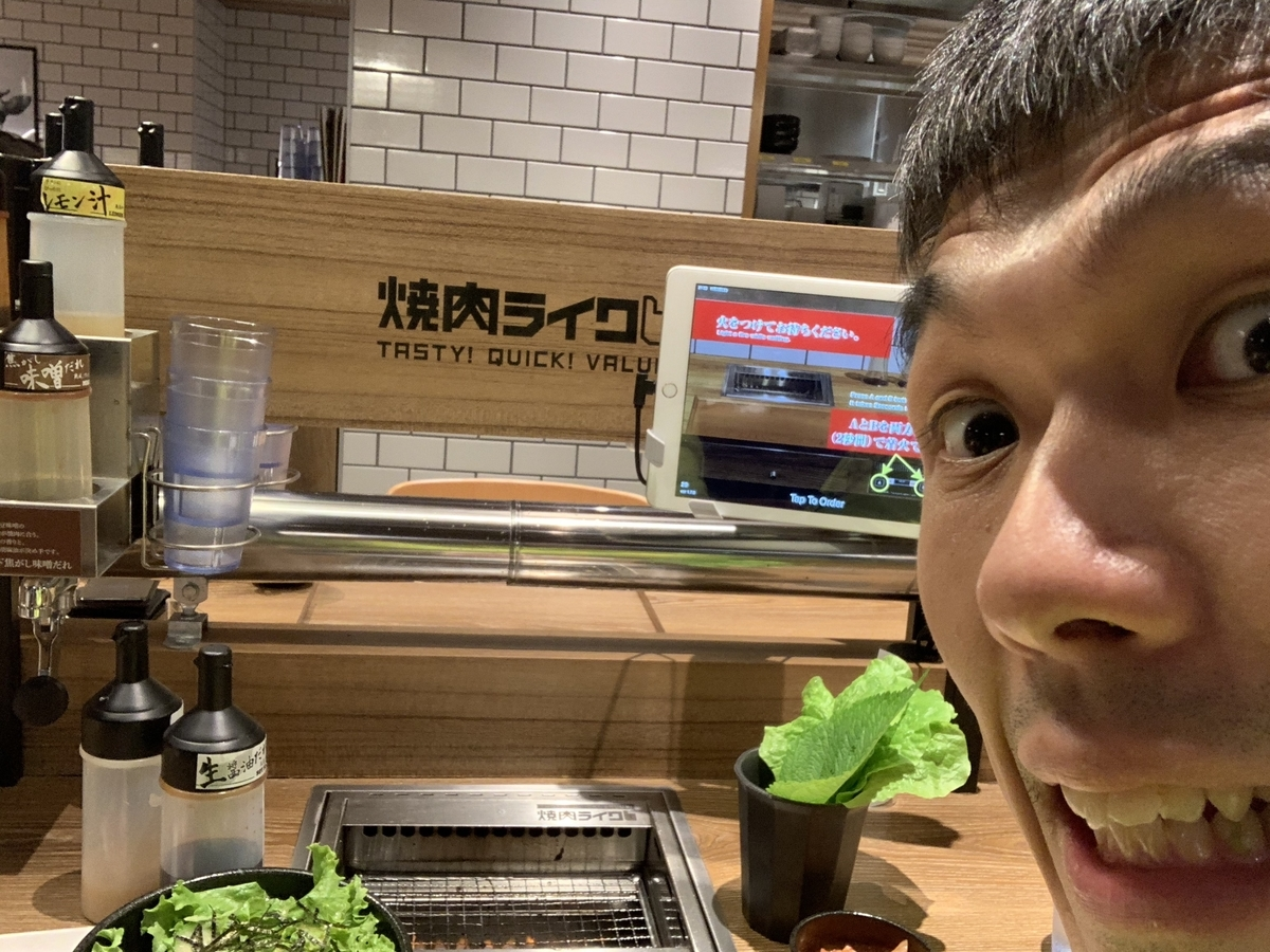 f:id:happy-kubota:20191103060322j:plain