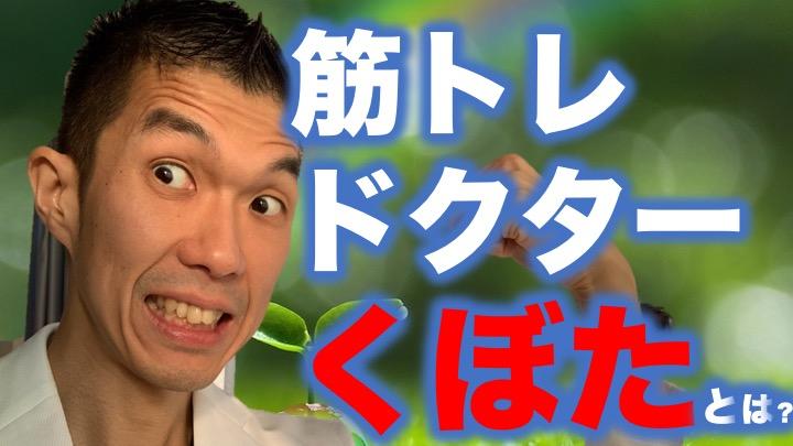 f:id:happy-kubota:20191202054143j:plain