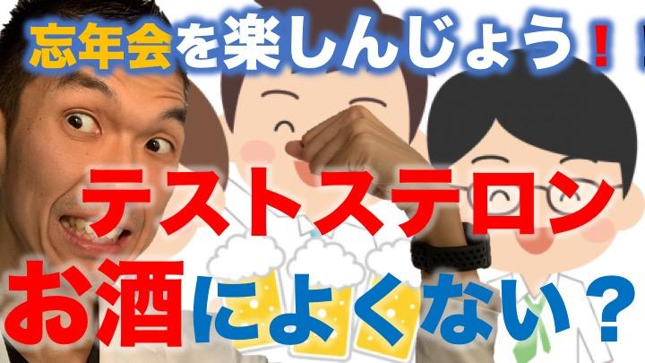 f:id:happy-kubota:20191204054300j:plain