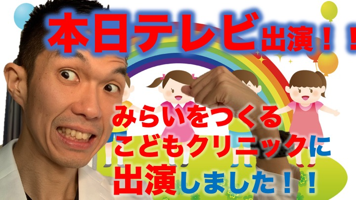 f:id:happy-kubota:20191207061541j:plain
