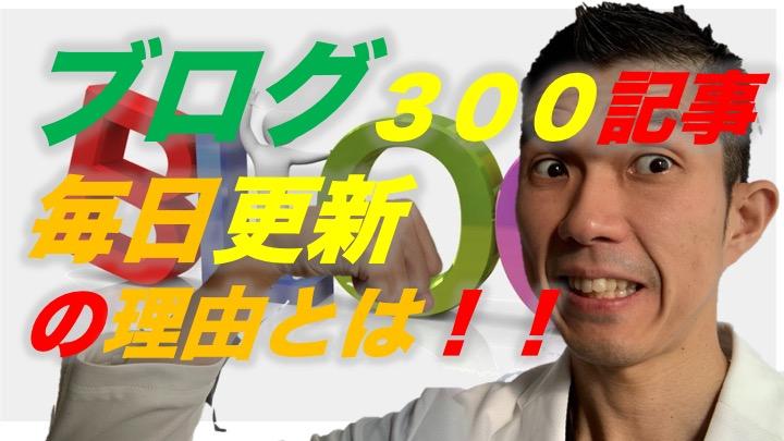 f:id:happy-kubota:20191208103012j:plain