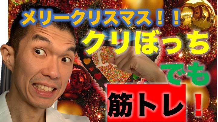 f:id:happy-kubota:20191224060203j:plain