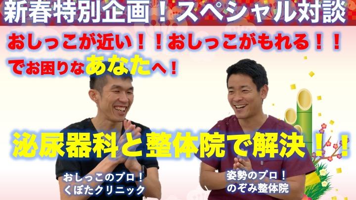 f:id:happy-kubota:20200102072959j:plain