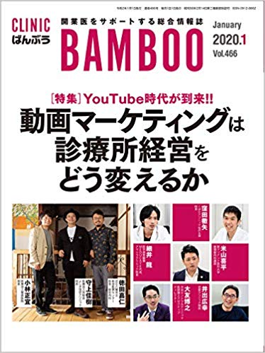 f:id:happy-kubota:20200105065253p:plain