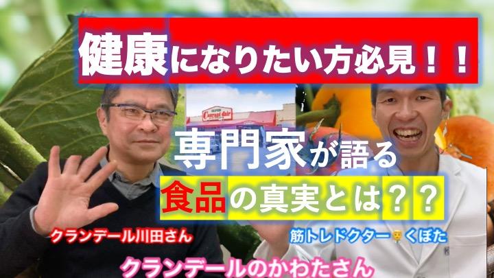 f:id:happy-kubota:20200106054800j:plain