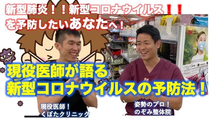 f:id:happy-kubota:20200202055058j:plain