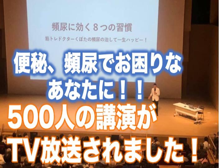 f:id:happy-kubota:20200204060703j:plain