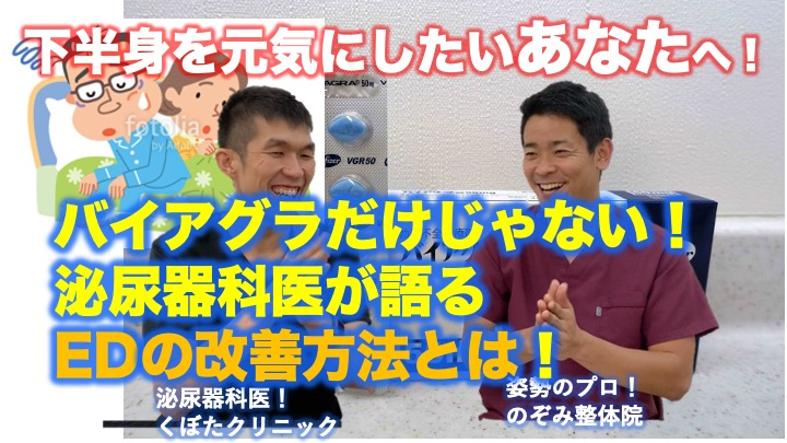 f:id:happy-kubota:20200206060742j:plain
