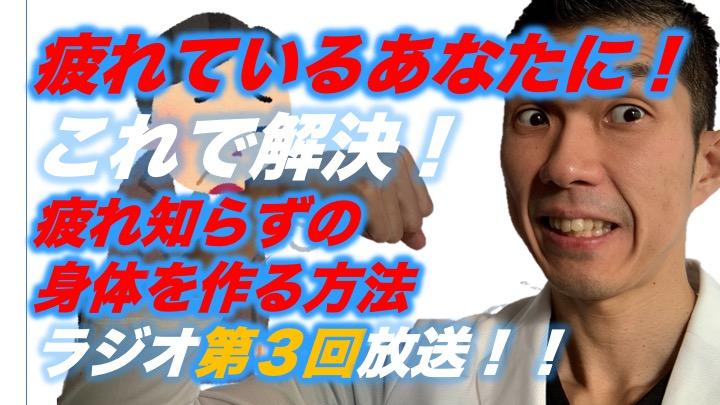 f:id:happy-kubota:20200207055835j:plain