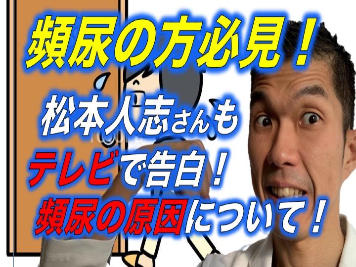 f:id:happy-kubota:20200211222030j:plain