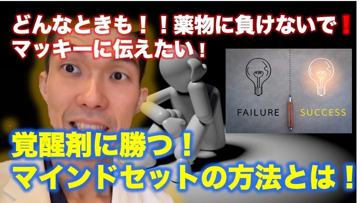 f:id:happy-kubota:20200215224037j:plain