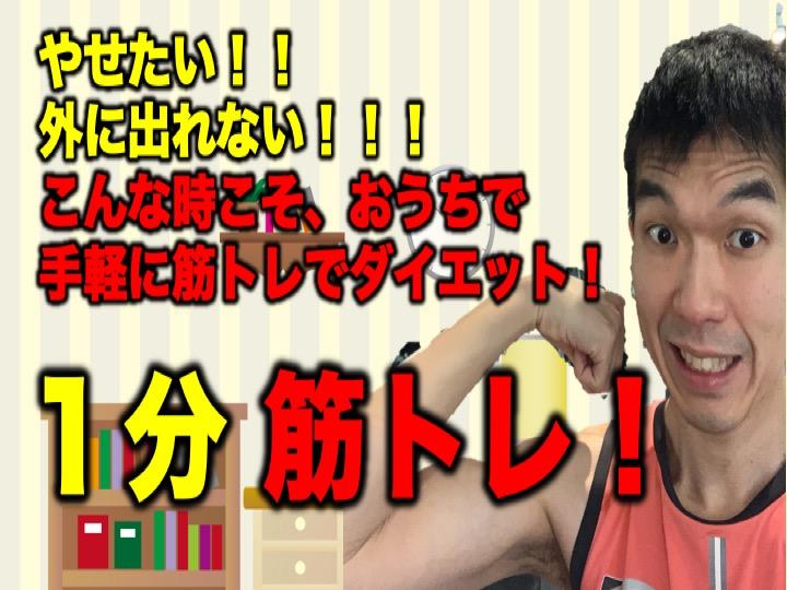 f:id:happy-kubota:20200301071926j:plain