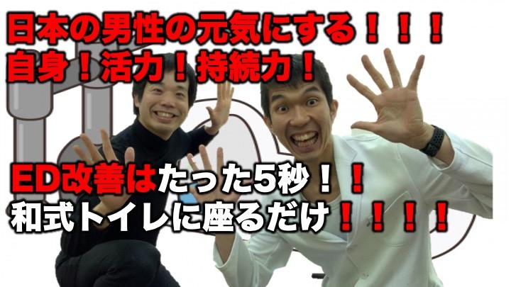 f:id:happy-kubota:20200307061605j:plain