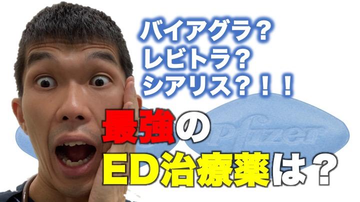 f:id:happy-kubota:20200314062328j:plain