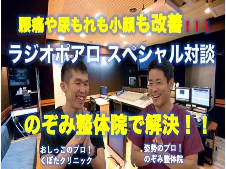 f:id:happy-kubota:20200322210731j:plain