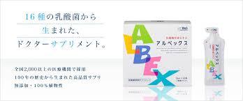f:id:happy-kubota:20200331062017p:plain