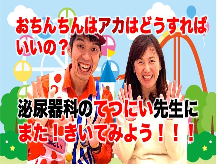 f:id:happy-kubota:20200401064453j:plain