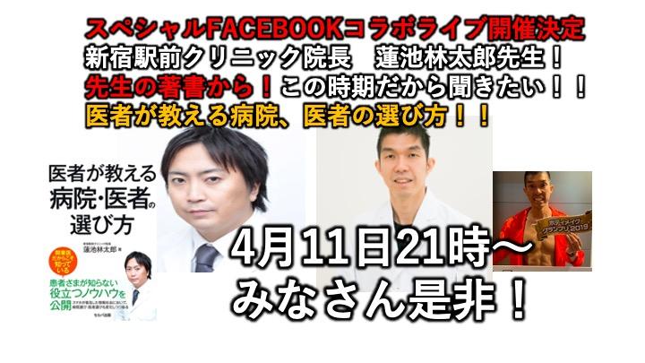 f:id:happy-kubota:20200409063542j:plain