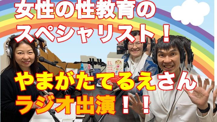 f:id:happy-kubota:20200419085859j:plain