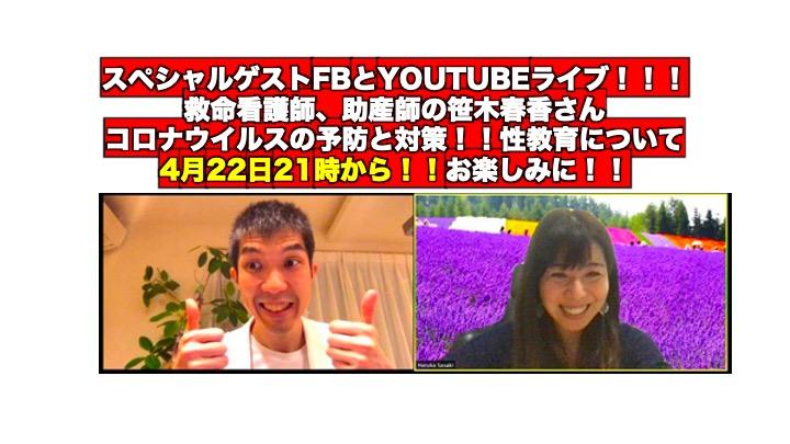 f:id:happy-kubota:20200421060207j:plain