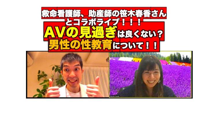 f:id:happy-kubota:20200423061851j:plain