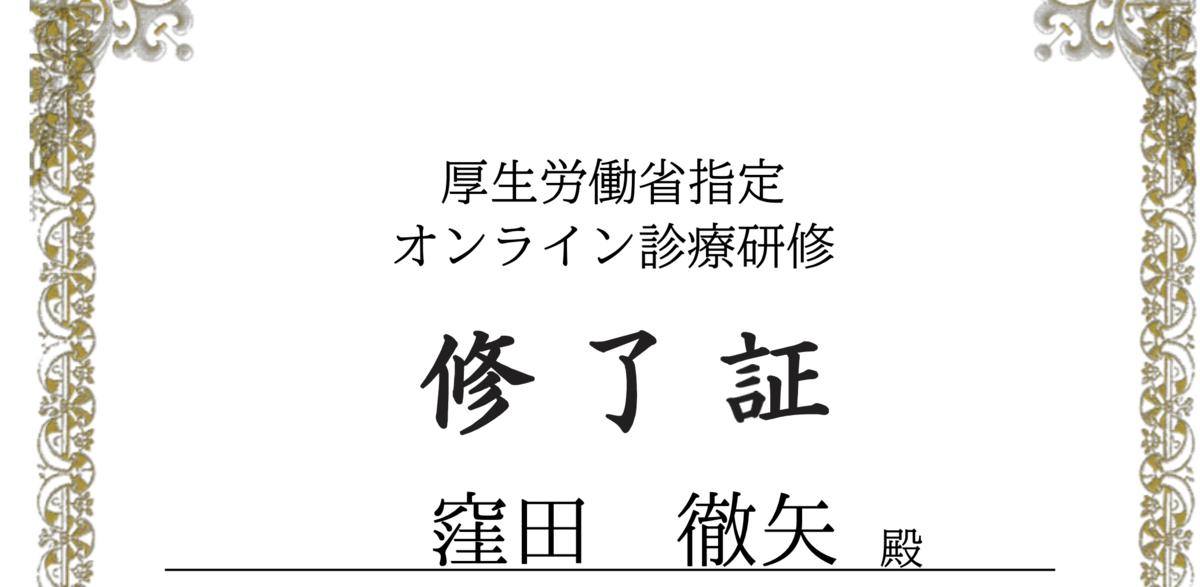 f:id:happy-kubota:20200506083557p:plain