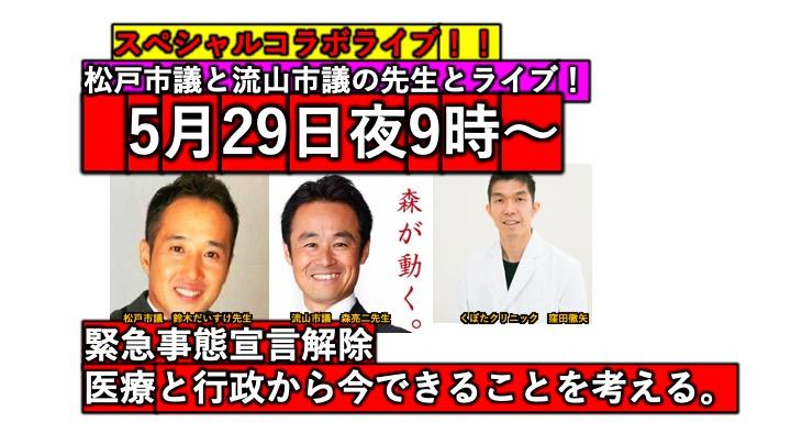 f:id:happy-kubota:20200525061835j:plain