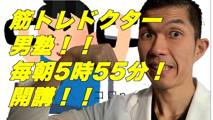 f:id:happy-kubota:20200531112939j:plain